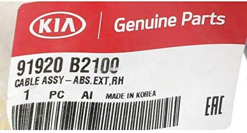 Kia 91920-B2100 ABS Wheel Speed Sensor