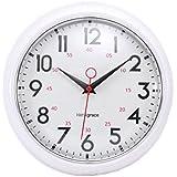 Kiera Grace Retro Wall Clock with Chrome Bezel and Convex Glass Lens, 9.5-Inch, 2.5-Inch Deep, White