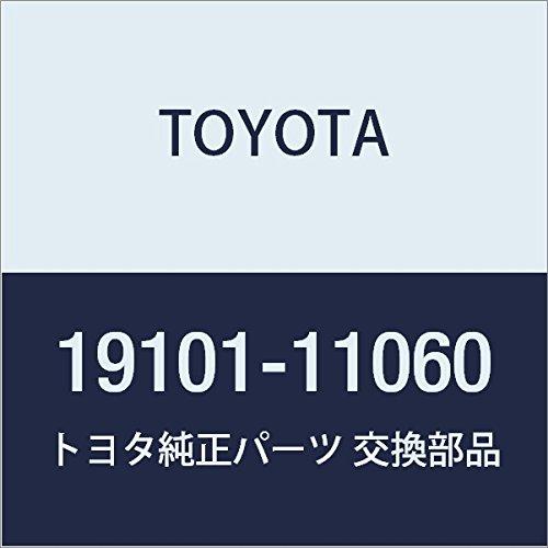 Genuine Toyota (19101-11060) Distributor Cap Assembly