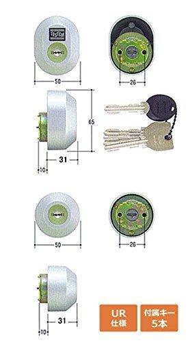 2個同一TOSTEM シリンダー MIWA URキー MCY-447 キー5本付属 玄関 鍵 交換 取替え グレー色 トステム QDC-17 QDC-19 QDB850 QDB851 QDD835 QDC-19 B01I2GT0NG