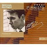 Mikhail Pletnev: Great Pianists of the Twentieth Century, Vol. 77