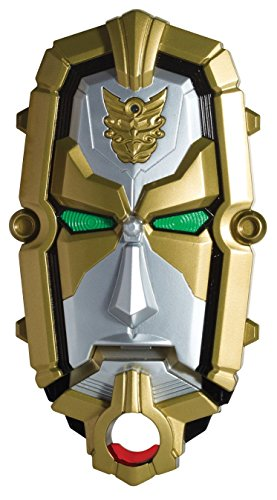 [Disguise Saban's Power Ranger Megaforce: Mega Morpher Safety Light Up Accessory] (Power Rangers Megaforce Halloween)