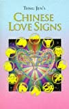 Tung Jen's Chinese Love Signs, Alan Butler, 0572022662