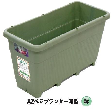 AZベジプランター深型(エコ) 緑 9個 \u203b1個から購入できます。 約690(横)*約309(縦)*約383mm(高さ) B0094MQ7NY 緑 9個 緑 9個
