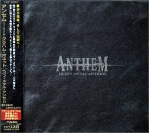 Heavy Metal Anthem: Anthem Feat. Graham Bonnet: Amazon.es: Música
