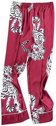 メンズサテンシルクパジャマロングパジャマパンツナイトウェア部屋着 pj 睡眠底ズボン