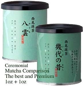Ceremonial Matcha Premium Grade Comparison Set 1ozx2 cans