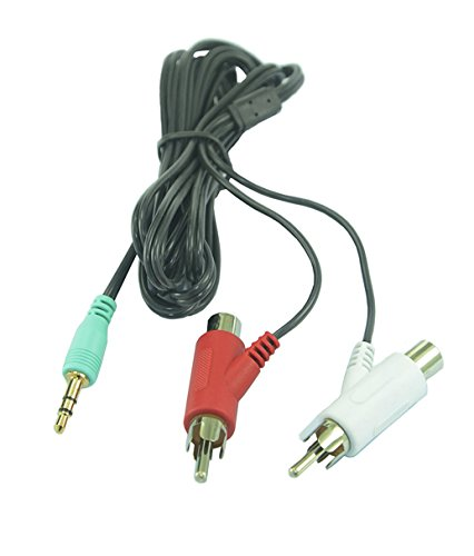 6' Audio Splitter - 1