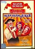 Buy Mera Naam Joker