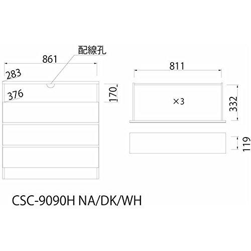 木製シンプルチェスト/収納タンス 〔3段 幅90cm〕 ホワイト(白) 収納棚付き 組み立て簡単 『CHESCA チェスカ』〔代引不可〕 B0793R1FDZ