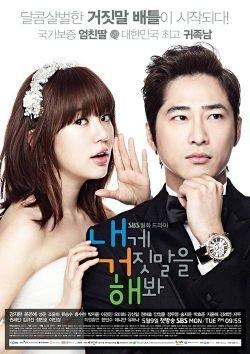 Jo yoon hee and lee hee joon dating advice