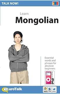 Mongolian grammar textbook khatantuul baatarsukh 9780615311548 mongolian learn mongolian edition fandeluxe Image collections