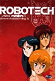 Robotech E4: Masters 1 - Elements Of Robotechnology IV