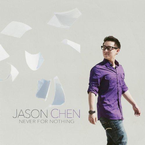 Still in Love (Best Friend Jason Chen)