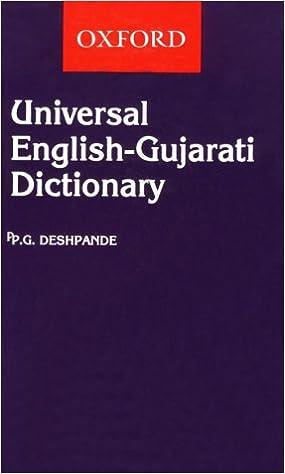Amazon universal english gujarati dictionary multilingual universal english gujarati dictionary multilingual edition multilingual 24th ed edition stopboris Gallery