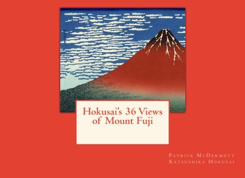 Hokusai's 36 Views of Mount Fuji ()