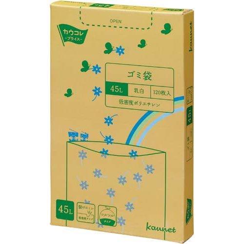 カウネット 低密度ゴミ袋エコ厚 箱 乳白45L 120P×8 B016Q731AQ