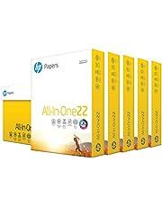 HP Printer Paper 8.5x11 AllInOne 22 lb 5 Ream Case 2500 Sheets 96 Bright Made in USA FSC Certified Copy Paper HP Compatible 207000C