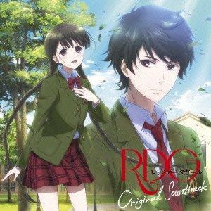 Animation Soundtrack (Music By Masumi Ito & Myu) - Rdg Red Data Girl (TV Anime) Original Soundtrack (2CDS) [Japan CD] LACA-9301