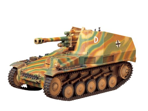 Tamiya Models German Self-Propelled Howitzer (Tracked Vehicle Chassis Kit)