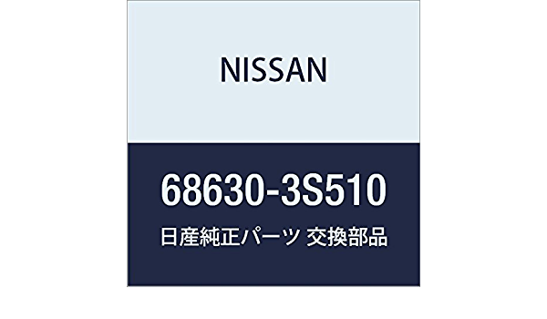 Genuine Nissan Parts Authentic Catalog Part from The Factory 68630-3S510