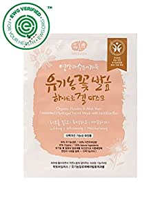 Whamisa Organic Facial Mask 33g x1 ( Flowers & Aloe Vera Fermented Hydrogel ) / EWG Verified(tm) For Your Health