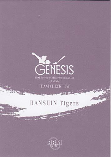 BBM2018 GENESIS CL08 チームチェックリスト 【阪神タイガース】 ベースボールカード ジェネシス