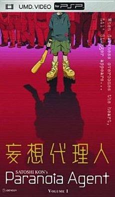 - Paranoia Agent, Volume 1 - Episodes 1 & 2 [UMD for PSP]