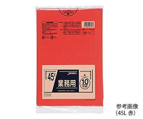 7-4827-06業務用ポリ袋45L赤10枚×60袋入 B07BDNDXN1