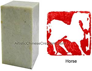 Amazon.com: Chinese Art & Collectibles / Chinese Seal