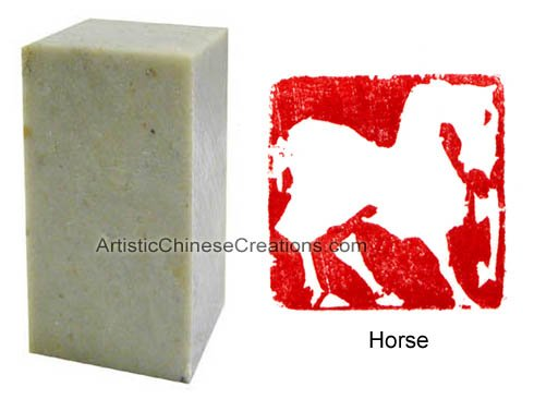 tibles / Chinese Seal Carving / Chinese Seal Stamp: Chinese Zodiac Symbol - Horse (Chinese Seal Carving)