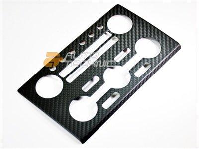 AutoTecknic Dry Pre-Preg Carbon Fiber A/C Stereo Dash Panel Cover (Matte) - Nissan R35 GTR GT-R