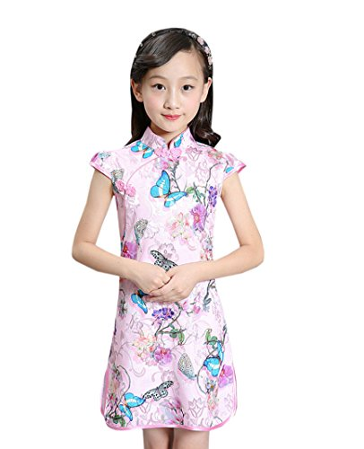 ACVIP Kids Little Girl's Jacquard Chinese Qipao Dress (7-8 years/Tag 150, Butterfly) by ACVIP