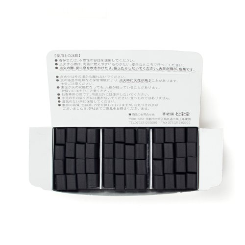 Shoyeido - Square Charcoal (Miyako Sumi) - 48 Piece Box by Shoyeido Koh Accessories (Image #2)