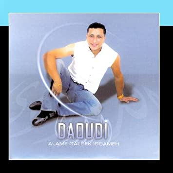 DAOUDI TÉLÉCHARGER 2008 MUSIC