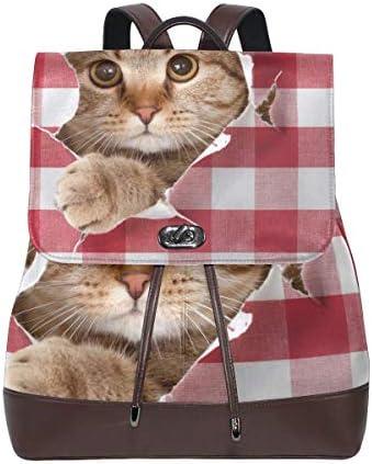 Flyup Cute Animal Cat PU leather Backpack College School Bookbag Shoulder Hiking Travel Daypack Casual Bags Frauen Leder Rucksack