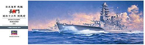 "ハセガワ Z24 1/350 日本海軍 戦艦 長門 ""昭和十六年 開戦時"""