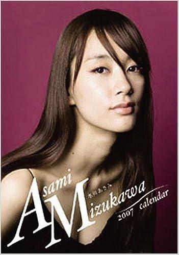 Amazon.co.jp: 水川あさみ 2007年 カレンダー 本