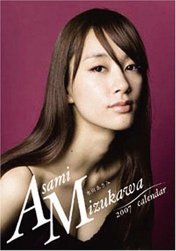 グラビアアイドル Dカップ 水川あさみ Mizukawa Asami 作品集