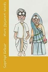 More Gujarati Words Paperback