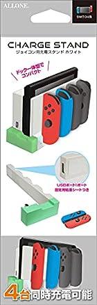 ジョイコン用充電スタンド 4台同時充電可能 ホワイト×グリーン WT×GN