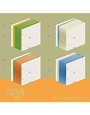 Heng:Garae (Random Cover) (incl. 2pc Photocard, Bookmark + LyricSheet)