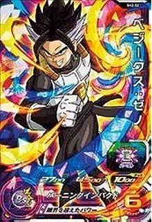 Amazon.com: Bandai Son Goku(SSGSS) Dragon Ball Heroes HGD10 ...