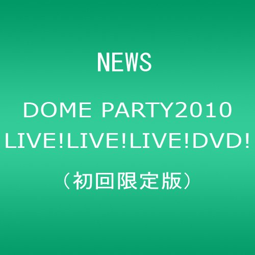 NEWS DOME PARTY 2010  LIVE! LIVE! LIVE! DVD! [初回限定盤] B004BX8TQO