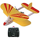Top Race C188 Electric 2 Ch Infrared Remote Control RC Biplane Airplane RTF (Colors Vary)
