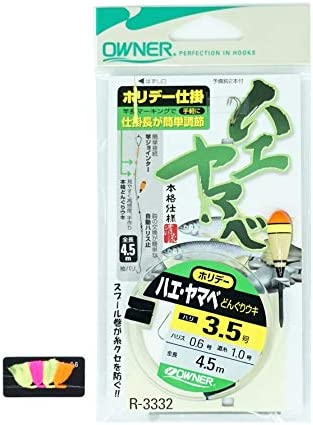 Owner 小魚用浮き具 Keiryu/Tenkaraスタイル釣り用 (無料糸マーカーサンプル付き)
