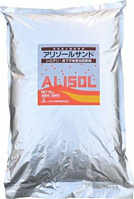 白蟻防除用殺虫剤 ニューアリゾールサンド 10kg袋 床下不快害虫防除剤 B01H1EHFNM