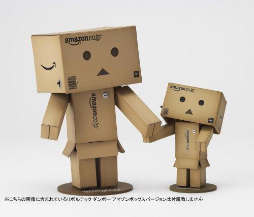 リボルテック ダンボー・ミニ Amazon.co.jpボックスバージョン (初回版)