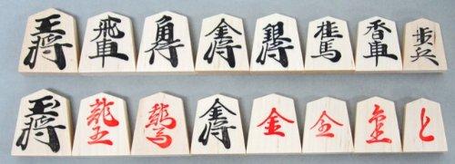 jap?n importaci?n 6 shogi establece nueva peluca Juego de empuje y una excelente pieza de ajedrez tablero de ajedrez roto N
