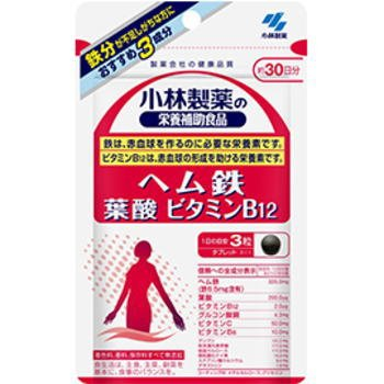 小林製薬 ヘム鉄 葉酸 ビタミンB12(90粒×8個セット) B073SLZBCG